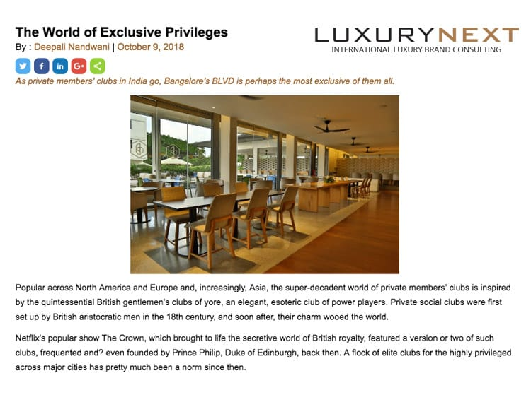 The World of Exclusive Privileges